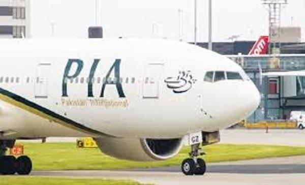 pakistan international airlines 7000 employees