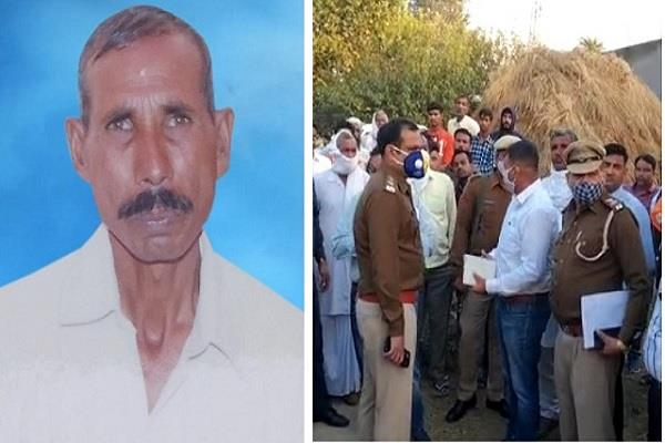 haryana elderly couple murder grandson arrested