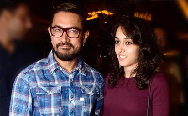 aamir khan s daughter ira khan on being sexually abused at 14