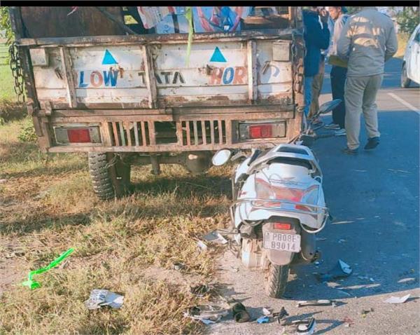 road accident jalandhar boy death