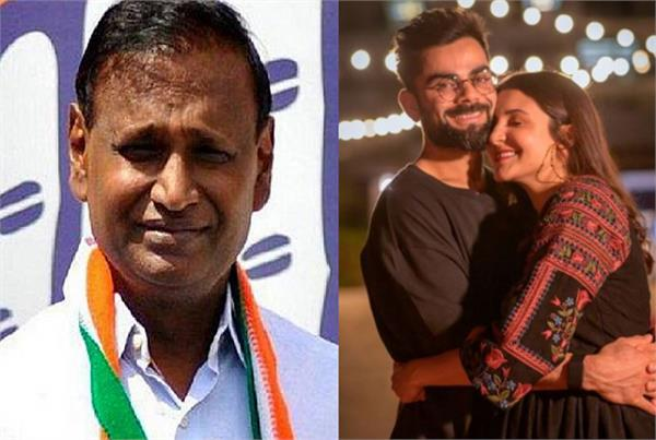 virat kohli anushka sharma udit raj tweets objectionable words
