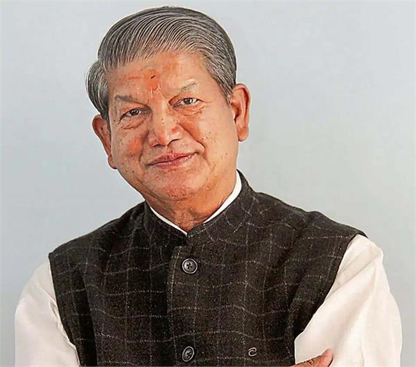 harish rawat jalandhar meet congress workers