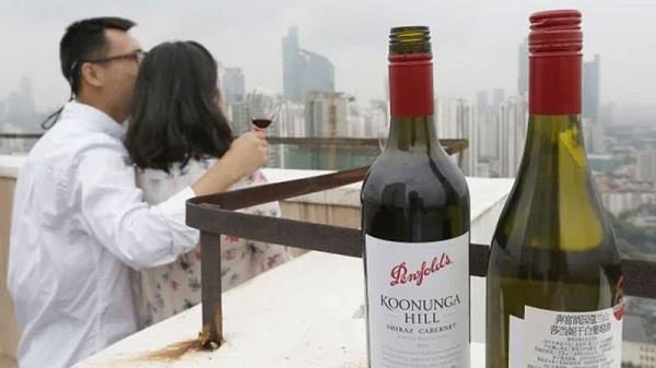 australian wine china