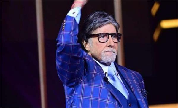 complaint filed on 7 including amitabh bachchan kbc kaun