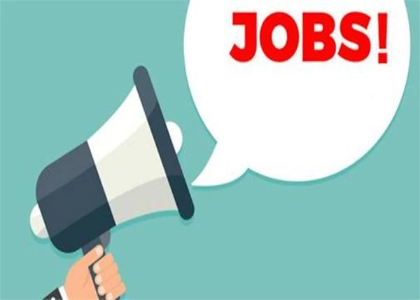 madhya pradesh high court recruitment apply