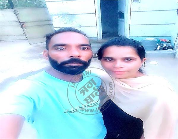bathinda accident husband and wife death
