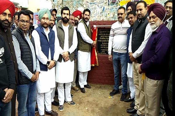 mla inaugurates beautification of rajwaha