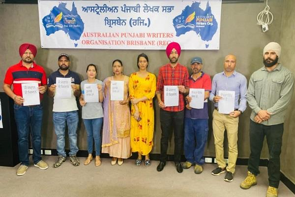 australian immigrant punjabis support farmers struggle