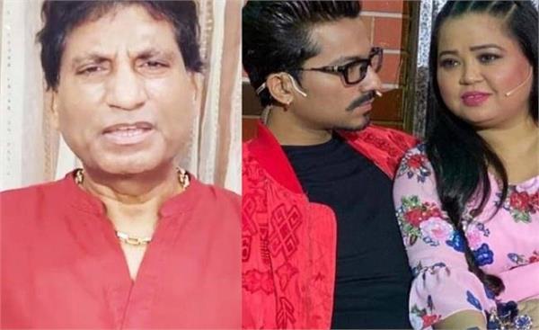raju srivastava reacts to bharti singh s arrest in drug case