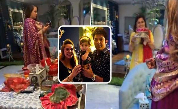 kapil sharma and wife ginni chatrath expecting their second baby