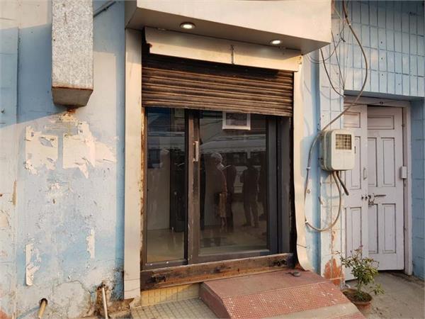 state bank of india branch atm loot goraya