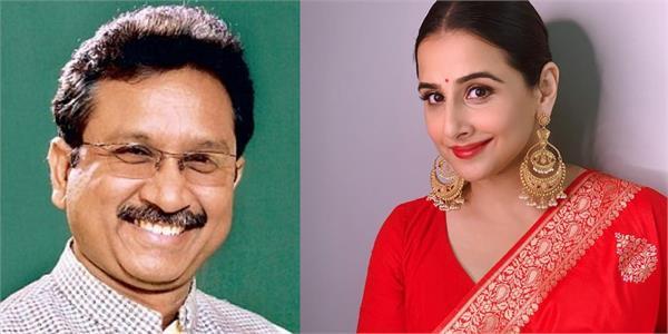 vidya balan refuses to dinner with vijay shah