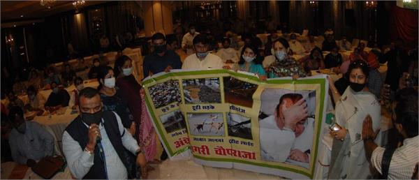 municipal corporation jalandhar councilor house meeting