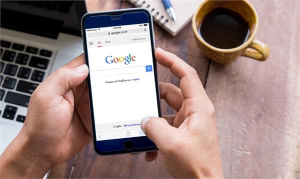 google task mate earn money by completing simple tasks