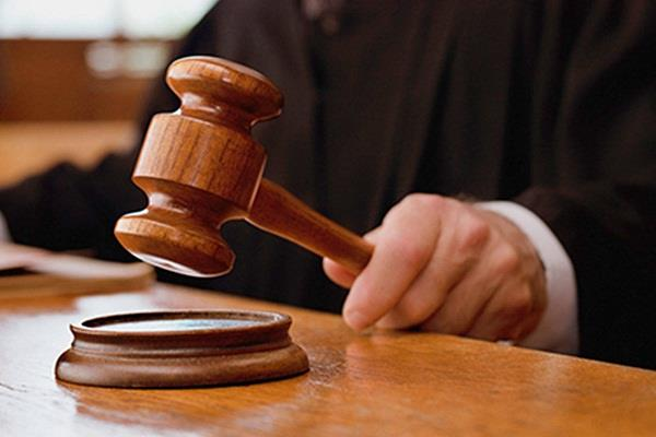 high court adult person marriage life
