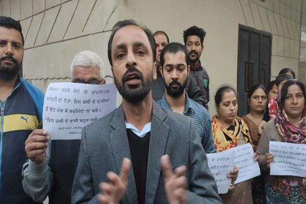 nabha residents chanted slogans against the city council