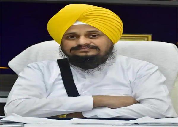 new zealand  family  jathedar giani harpreet singh  help  amritsar