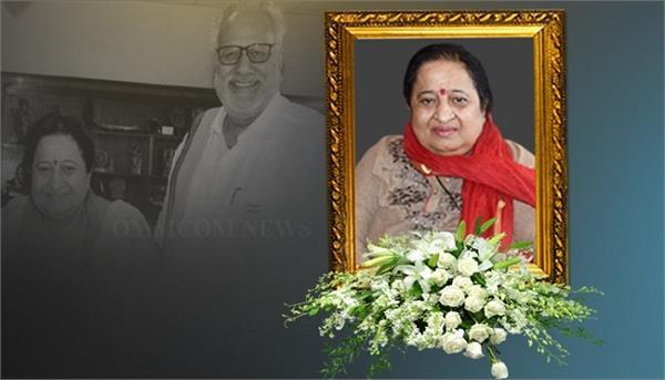 odisha governor s wife sushila devi passes away