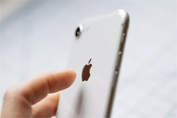 apple added a secret button to your iphone