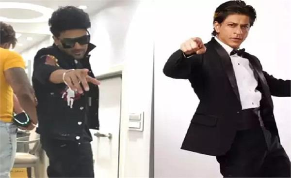 guru randhawa and shah rukh khan