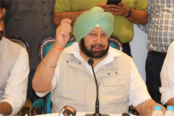 captain amarinder singh appeal to manohar lal khattar