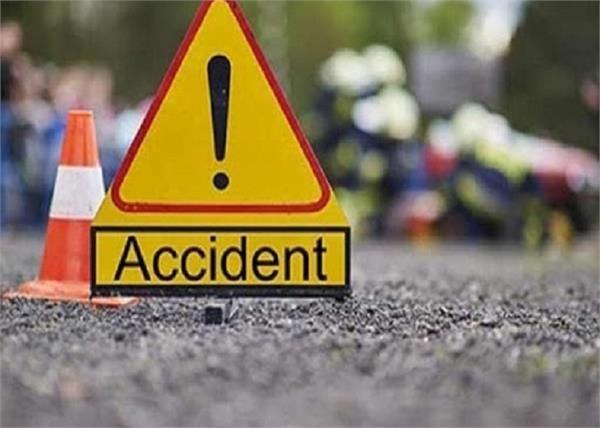 trala  collision  death