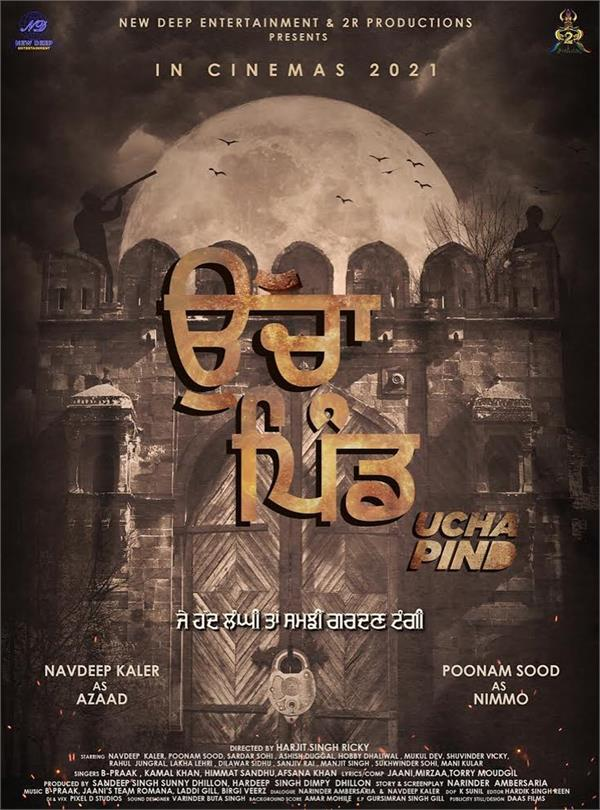 ucha pind official poster out now