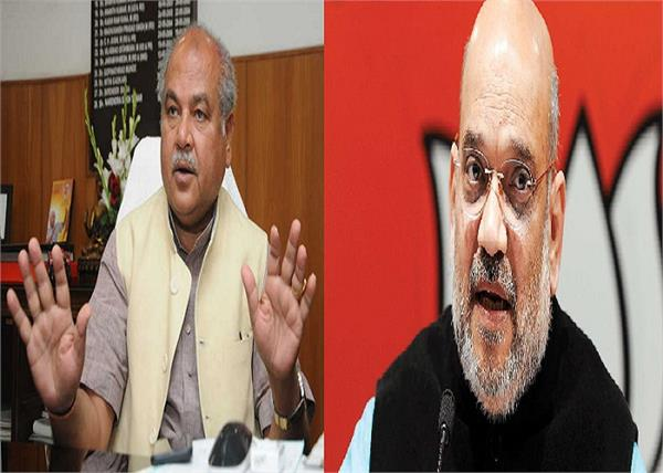 agriculture minister reached to meet amit shah