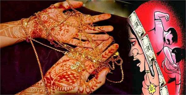 dowry case woman beaten
