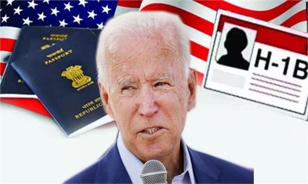h1b visa limit joe biden indian professionals benefit