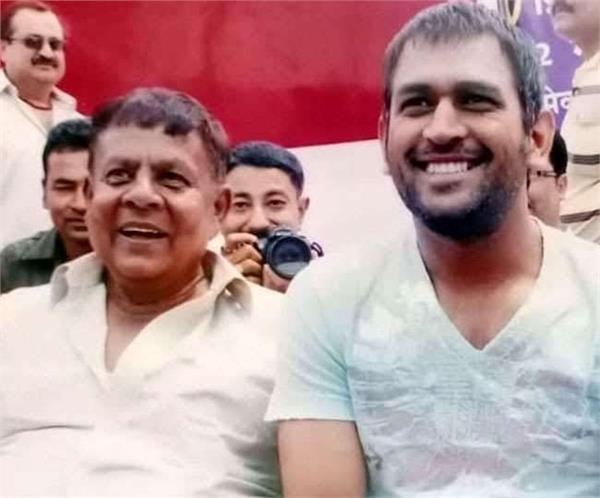 mahendra singh dhoni  advisor  deval sahai  passed away
