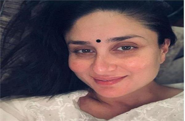 actress kareena shared a picture without makeup  beauty