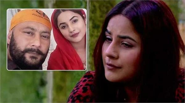 shenaaz gill father slams his daughter for not caring her family