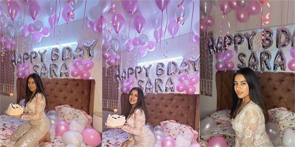 sara gurpal birthday celebration