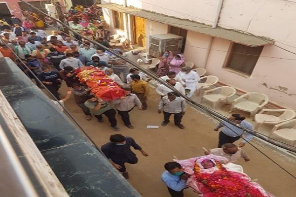 madhya pradesh husband wife death love funeral