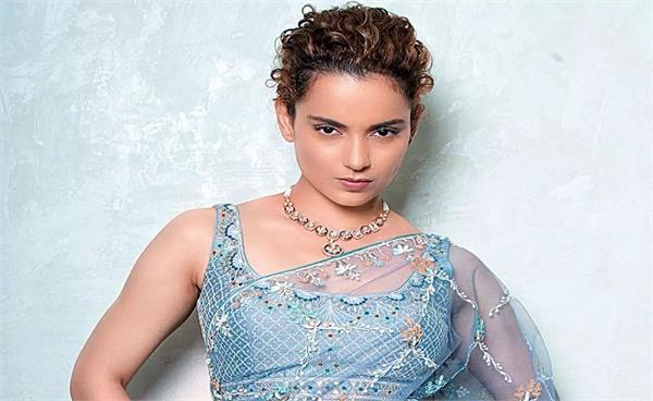 kangana ranaut bungalow demolished in  malice
