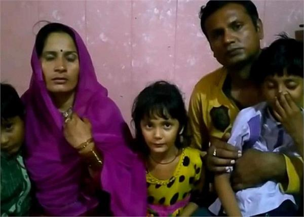 hindu refugee from pakistan was reunited in india