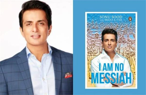 story of my life   said sonu sood  who wrote the book in lockdown