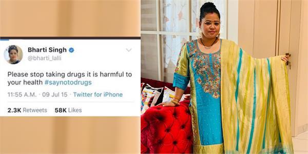 bharti singh 5 years old tweet on drugs goes viral on internet