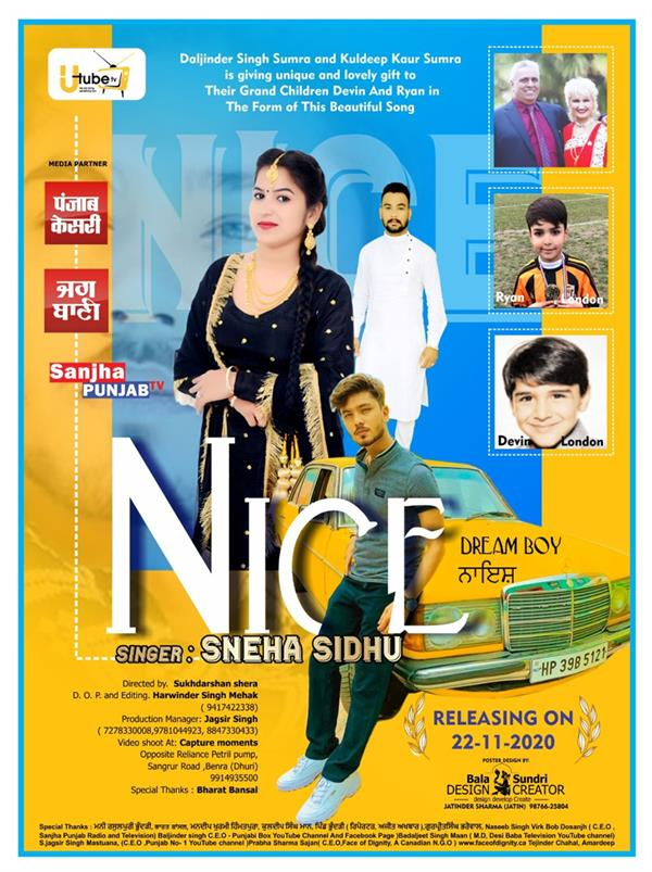 punjabi song nice out now on youtube