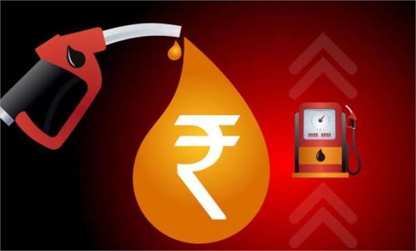 petrol  diesel  prices  increased