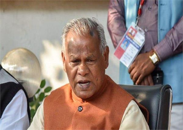 jitan ram manjhi becomes protem speaker bihar assembly