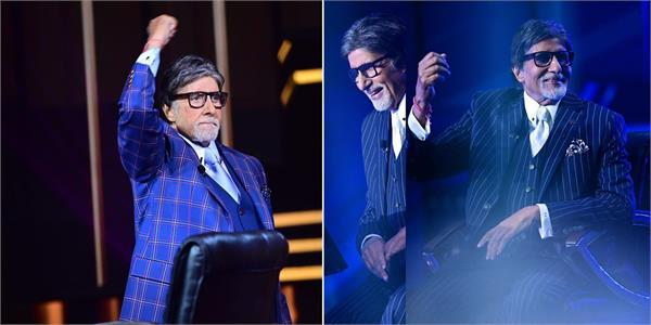 amitabh bachchan per episode fees for kbc season 12