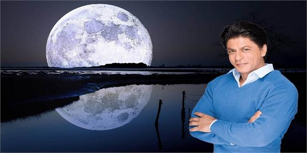 shah rukh khan owns several acres of land on the moon