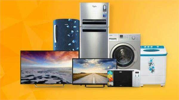 from december washing machine tv will be costly