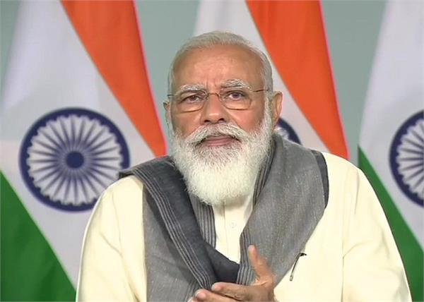 narendra modi in virtual meeting with cms