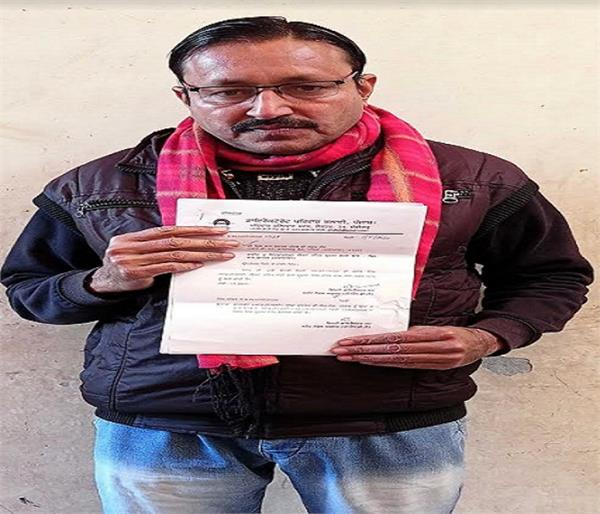 information act salary officer zirakpur