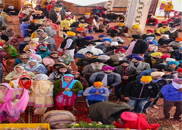 guru parub celebrated in kashmir