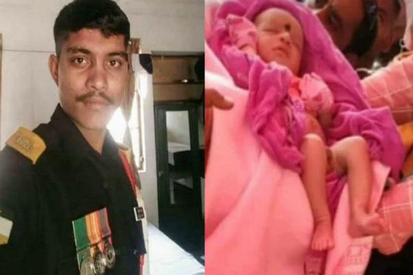 jammu and kashmir loc kuldeep jadhav son funeral