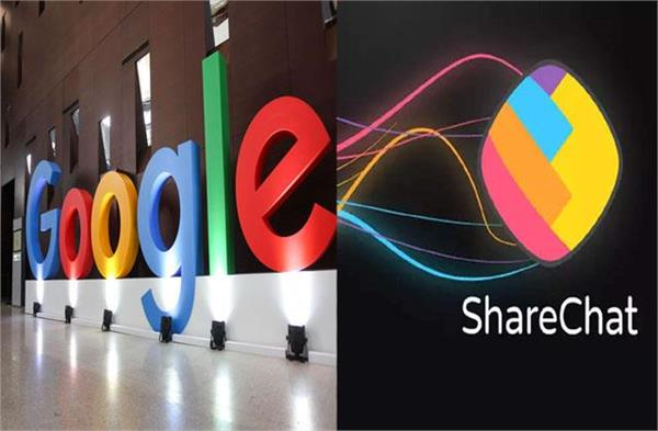 google in talks to acquire indian social media startup sharechat